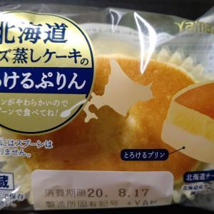 【ヤマザキ】北海道チーズ蒸しケーキのとろけるぷりん