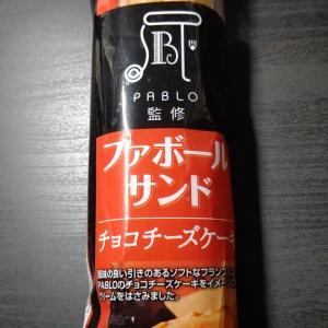 【パスコ】PABLO監修ファボールサンド チョコチーズサンド