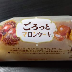 【ヤマザキ】ごろっとマロンケーキ