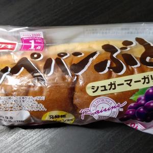 【ヤマザキ】コッペパン シュガーマーガリン