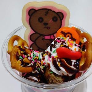 【サーティワンアイスクリーム】ゾンビティム・サンデー