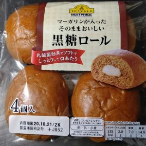 【イオン】トップバリュー黒糖ロール