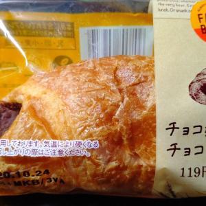 【ファミリーマート】チョコ好きのためのチョコクロワッサン