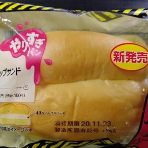【ローソン】やりすぎパン ホイップサンド