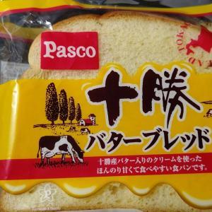 【パスコ】十勝バターブレッド 3枚入り