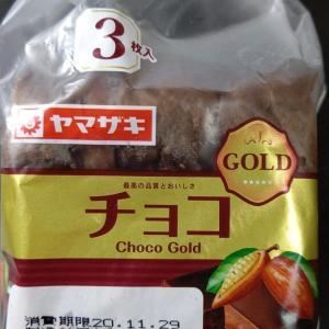 【ヤマザキ】ゴールドチョコ