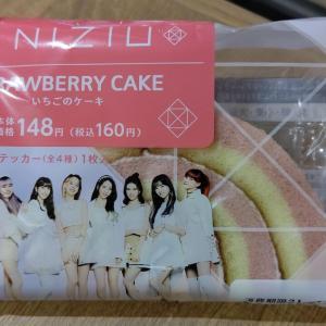 【ローソン】NIZIU STRAWBERRY CAKE