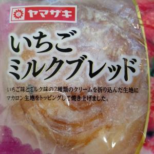 【ヤマザキ】いちごミルクブレッド