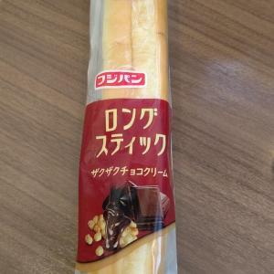【フジパン】ロングスティック ザクザクチョコクリーム