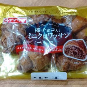 【ヤマザキ】棒チョコ入りミニクロワッサン チョコ