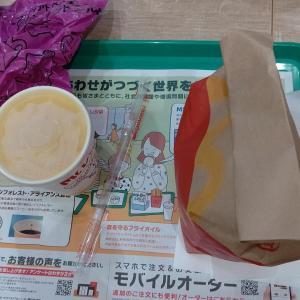 【マクドナルド】ハッピーセット なりきりマクドナルド