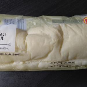 【ローソン】ふっくら白いもっちロール 練乳クリーム