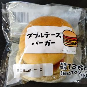 【ローソン】ダブルチーバーガー
