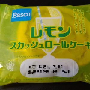 【パスコ】レモンスカッシュロールケーキ
