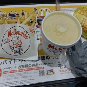 【マクドナルド】チーズバーガーハッピーセット おもちゃ