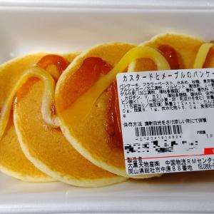 【ラムー】カスタードとメープルのパンケーキ