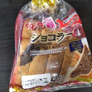 【ヤマザキ】ショコラー