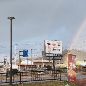 兵庫県道の駅スタンプラリー 日本海まで