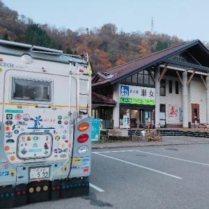 石川県道の駅スタンプラリー 瀬女~中能登