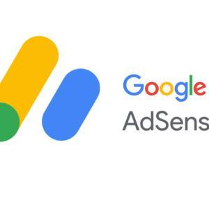 【Google AdSense】ads.txtファイルの警告が出た場合の対処方法【エックスサーバー】