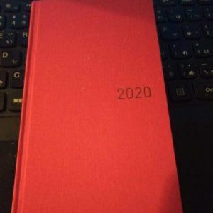 来年もほぼ日手帳