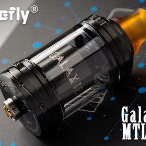 Galaxies MTL RTA