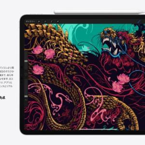 iPad Proを1週間使ってみて…