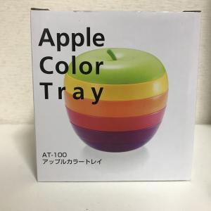 まるで昔のApple社のロゴ!?Appleロゴ風な小物入れ