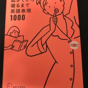 TOEIC Part2対策 英会話初心者編