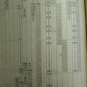 急行電車男 前編23(最終回)