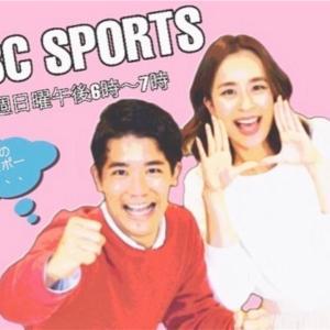 12/1のMBCラジオ MBCスポーツも盛りだくさんの内容でしたっ‼️