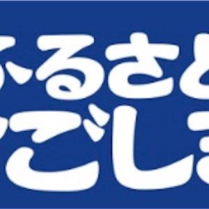 MBCテレビ ふるさとかごしま 技術が鹿児島の未来を創る!~技術系県職員~