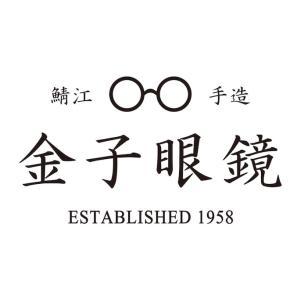 金子眼鏡を紐解く【解説】