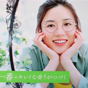 女優・永野芽郁がCMやインスタライブで掛けているメガネはどこのブランド???