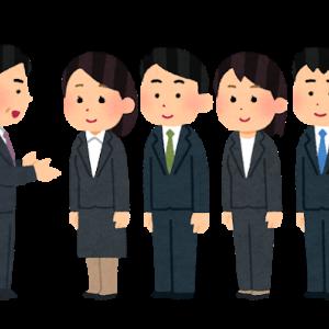 日本人はジョブ型も望んでいないし、テレワークも望んでいないのかもしれない。