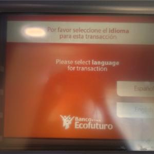 ウユニATM海外ATMキャッシングお金のおろし方