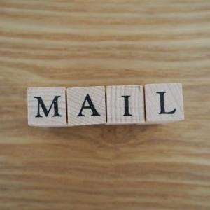 ブラストメール(blastmail)とは?料金や評判、メリットを中小企業診断士が分析!