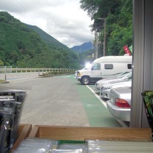 丹沢の道の駅山北
