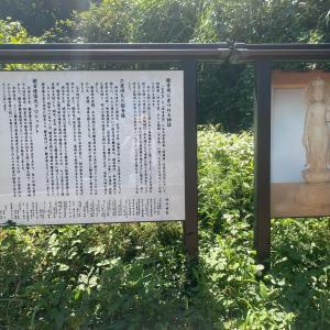 観音崎の歴史