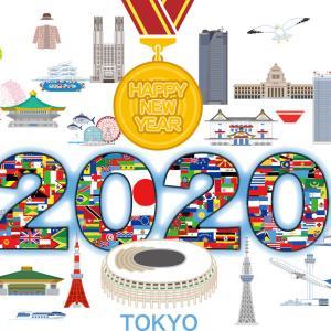 【東京五輪】ボランティアと「時給1600円」派遣の違い