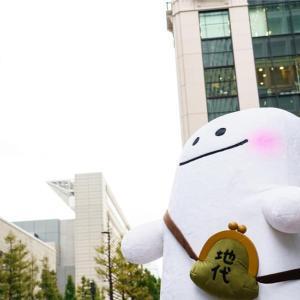 投資案件は東証一部上場会社。Fundsの「底地くんファンド#1」の紹介