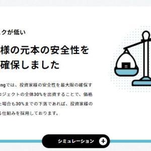 【全プレキャンペーン①】ONIGIRI FundingでAmazonギフトプレゼント!