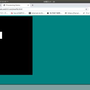 PasS互換ソフトの制作 9