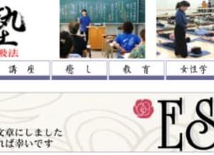 令和弐年6/14(日) 最後の忠臣蔵
