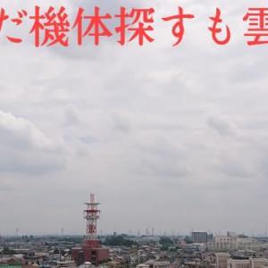漢字の慣用読みと正式読み