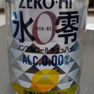 お酒の選び方3