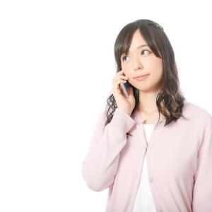 仕事場への営業電話が多いので。