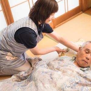親戚の遺産を相続するために介護に精を出す生き方
