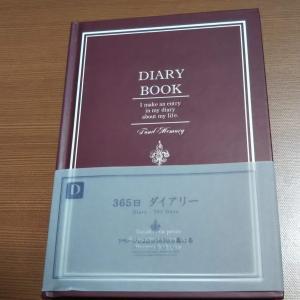 今日から3年日記が2冊目に。