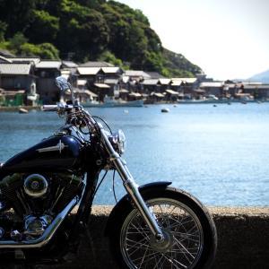 ぴーきちハーレーブログ ②丹後半島ツーリングその2 伊根の舟屋を目指して